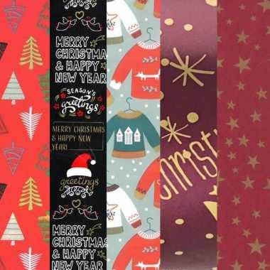 15x kerstmis kadopapier rollen 2,5 x 0,7 meter voor volwassenen
