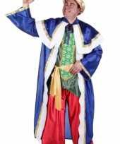 De drie wijzen blauw outfit voor volwassenen