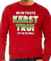 Foute kerstborrel outfit kerst outfit mijn kerst outfit zit in de was rood voor heren